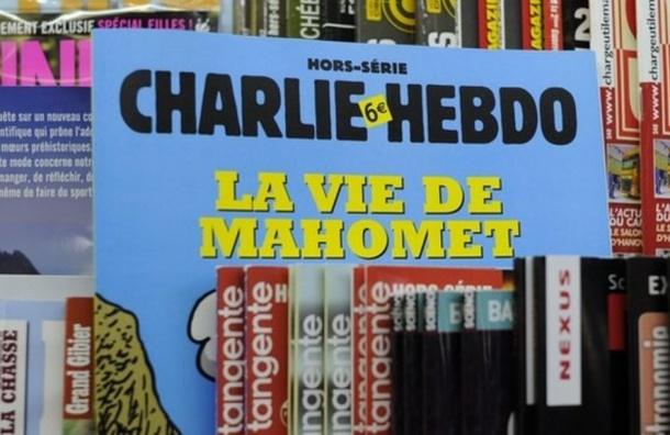 Журнал Charlie Hebdo сделал карикатуры на авиакатастрофу А321 в Египте