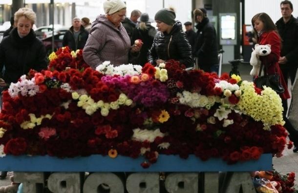 Шестерых погибших в авиакатастрофе в Египте похоронили