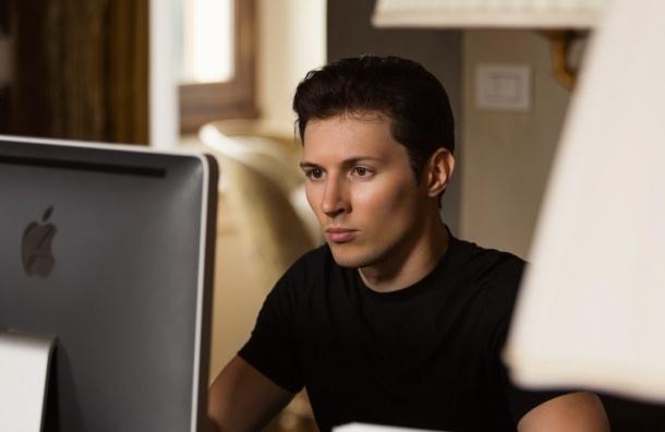 Павел Дуров предложил запретить слова, так как ими пользуются террористы