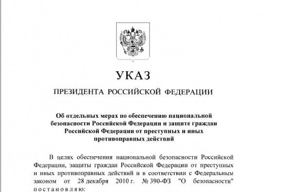 Путин своим указом запретил россиянам летать в Египет