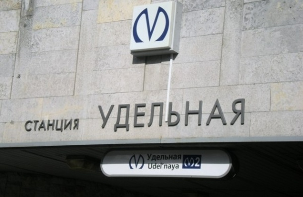 Эскалатор на станции «Удельная» остановился