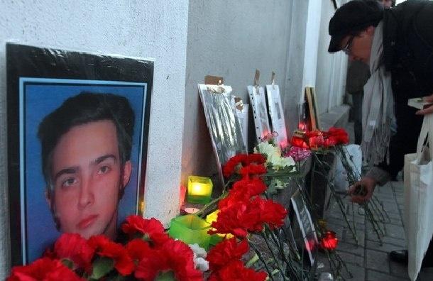 Акция памяти Тимура Качаравы проходит в Петербурге