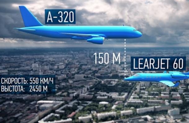 Аэробус чуть не столкнулся с бизнес-самолетом над Москвой