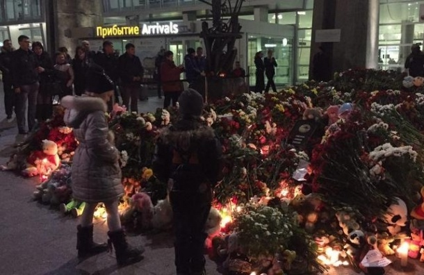 Правительство Ленобласти продлило траур на два дня