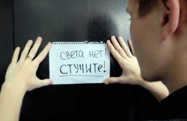 Ростехнадзор рассказал, кто оставил Петербург без света