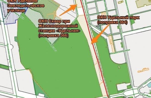 ЗакС рассмотрит поправки по Удельному парку