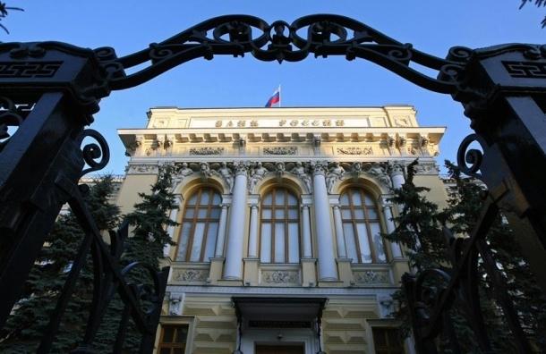 Три столичных банка остались без лицензии