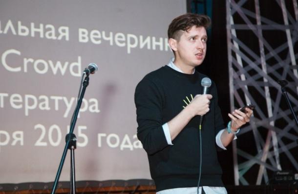 Денис Катаев: «Мы до сих пор расплачиваемся за убийство царской семьи»