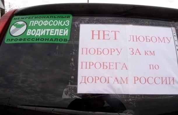 Дальнобойщиков, отправляющихся в Москву, задерживают в Вологодской области