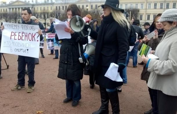 Митинг на Марсовом поле в поддержку Умарали Назарова собрал 200 человек