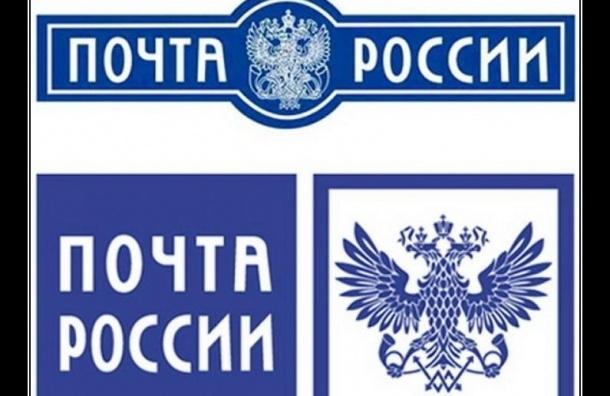 Багаж российских туристов доставит домой почта России