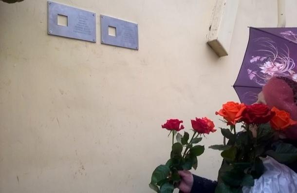 Таблички «Последнего адреса» появились на писательском доме