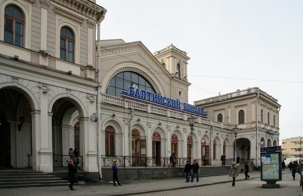 Бомбу в сумке на Балтийском вокзале не нашли