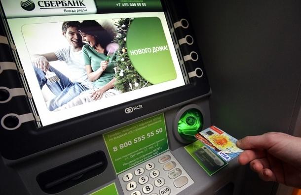 Сбербанк предупреждает о сбоях при использовании карт и интернет-банка