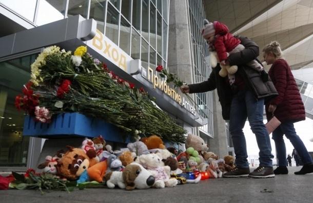 Память жертв трагедии А 321 почтили в Петербурге