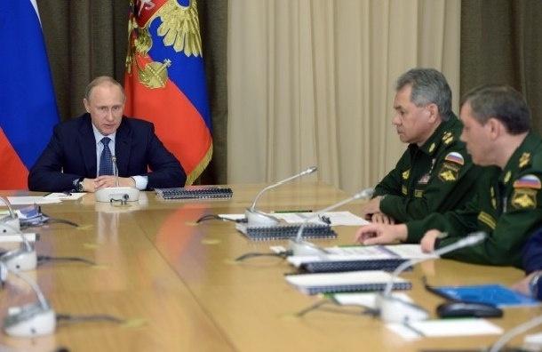 Путин утвердил план обороны России до 2020 года