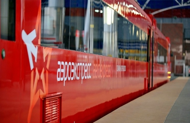 Петербург получит 10 млрд на «Аэроэкспресс»
