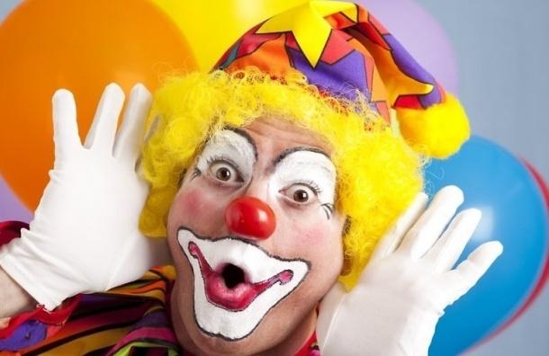 Почему цирк остался, а клоуны уехали?