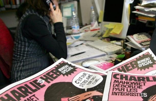 Французам стыдно перед Россией за карикатуры Charlie Hebdo о А321
