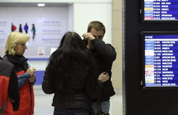 Горожане просят создать мемориал памяти жертв авиакатастрофы в Египте