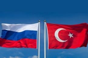 Год российско-турецкого сотрудничества отменят в России