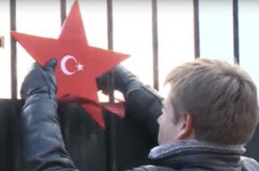 Украинские депутаты символично наградили турецкого летчика, сбившего Су-24