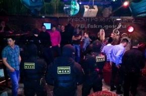 Спецназ устроил облаву на клуб «Плексус» в Петербурге и нашел наркотики