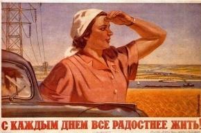 Между Узбекистаном и Монголией: Россия не вошла в список самых процветающих стран