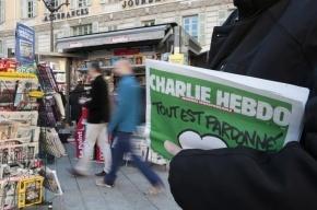 Гильдия карикатуристов России: Авторы Charlie Hebdo – больные люди
