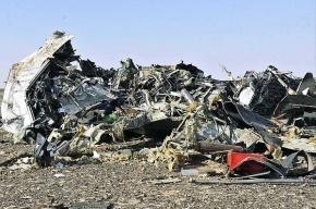 Концерт 4 ноября в БКЗ «Октябрьский» в Петербурге отменили из-за крушения самолета А321