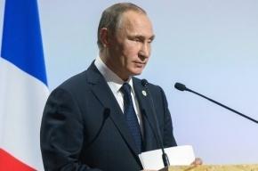 Путин: «ИГ» поставляет нефть в Турцию