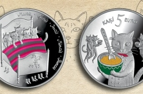 Банк Латвии выпустил монету с пятью кошками