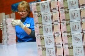 Сторублевые купюры, посвященные Крыму, поступят в обращение в декабре