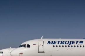 В Петербург прибыл второй борт с останками погибших пассажиров и их личными вещами
