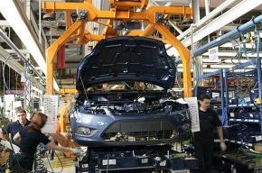 Завод Ford в Ленобласти встал на два месяца