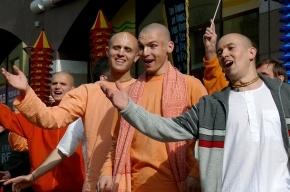 Кришнаитов, которые агитировали возле Красной площади, оштрафовали на 20 тыс. руб