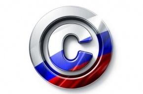Мосгорсуд навсегда заблокировал rutracker.org из-за Донцовой