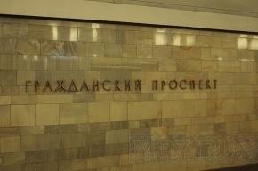 Станцию «Гражданский проспект» закрыли на вход