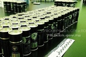 Наркоконтроль нашел партию анаболиков массой 23 кг в машине на Московском шоссе