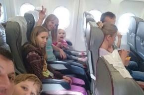 В самолете А321 погибли все пассажиры