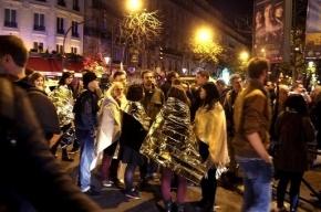 Россиянка, попавшая в теракты в Париже, погибла