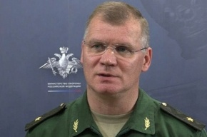 Минобороны уничтожило боевиков, которые пытались схватить российского пилота
