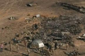СМИ: На исследованных частях А321 нет следов взрывчатых веществ