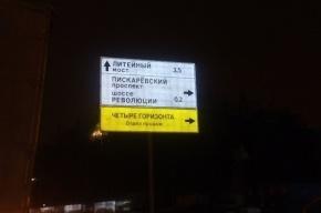 Протест дальнобойщиков: В центре Петербурга стоят 50 фур