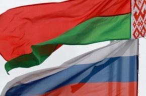 Ни одно из условий для создания единой валюты России и Белоруссии не выполнено