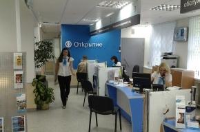 Дымовую шашку бросили в центральный офис банка «Открытие» на Невском