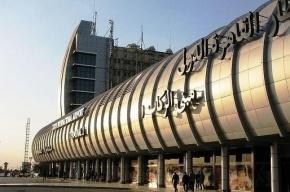 Взрывчатку адресованную в США через Великобританию нашли в посылках в аэропорту Каира