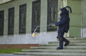 Теракт в Москве: полиция установила людей, которые распространяли слухи