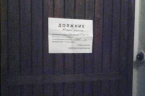 «Коллекторы» исписали подъезд должника в доме на Народного Ополчения