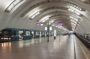 Станцию «Садовая» закрыли из-за подозрительного пакета